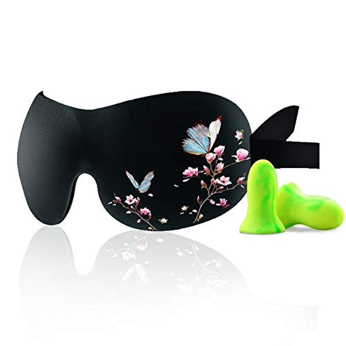 自分のために生き残り抜け目がないNOTE 3D目隠し睡眠アイシェード花/羊/表現かわいいデザインアイマスク付きアンチノイズイヤホン