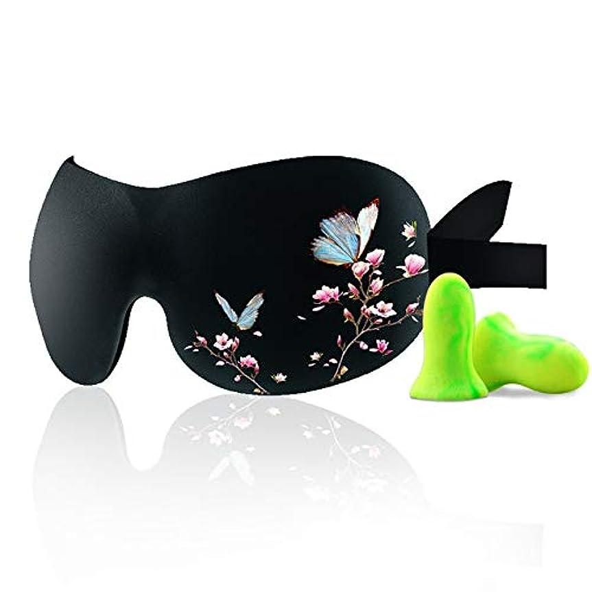 NOTE 3D目隠し睡眠アイシェード花/羊/表現かわいいデザインアイマスク付きアンチノイズイヤホン