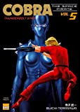 Cobra The Space Pirate, Tome 5 - Thunderbolt Star