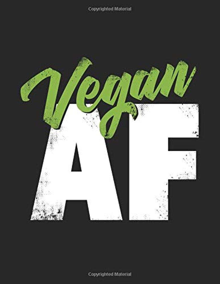 哺乳類モチーフ退屈Vegan AF: Composition Notebook Journal