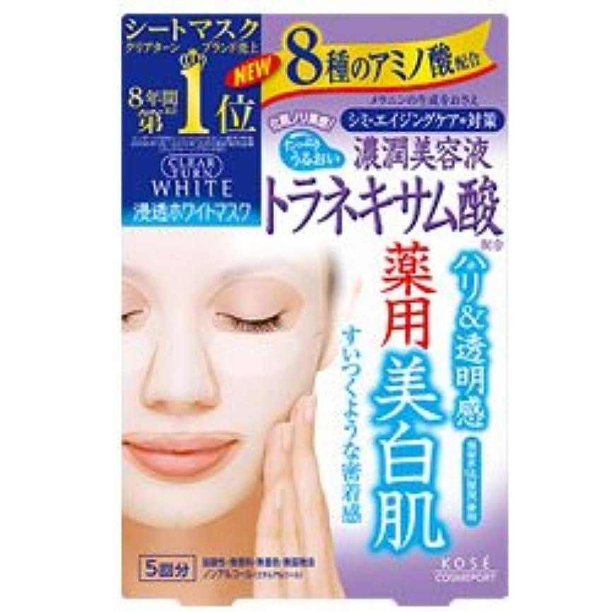 なぜ怠浸す【コーセーコスメポート】クリアタ-ン ホワイトマスク トラネキサム酸 5回分 ×10個セット