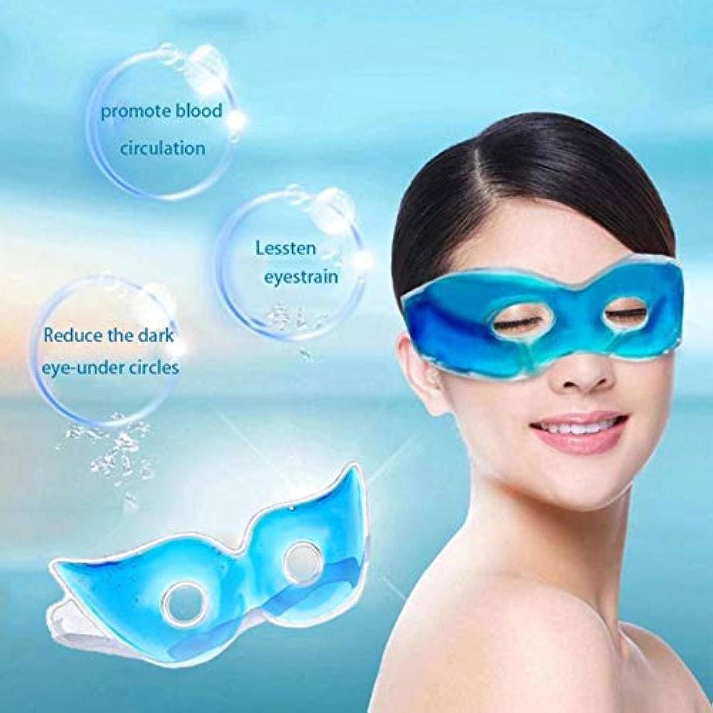 止まるビジョン製造NOTE 美容睡眠アイスジェルパッチアイマスクは、目の疲れ目袋夏美容マスクL 3を排除します