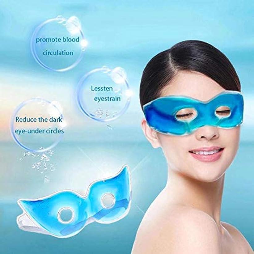 前部解体するカプセルNOTE 美容睡眠アイスジェルパッチアイマスクは、目の疲れ目袋夏美容マスクL 3を排除します