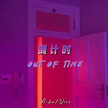 Out of Time (feat. Vice)