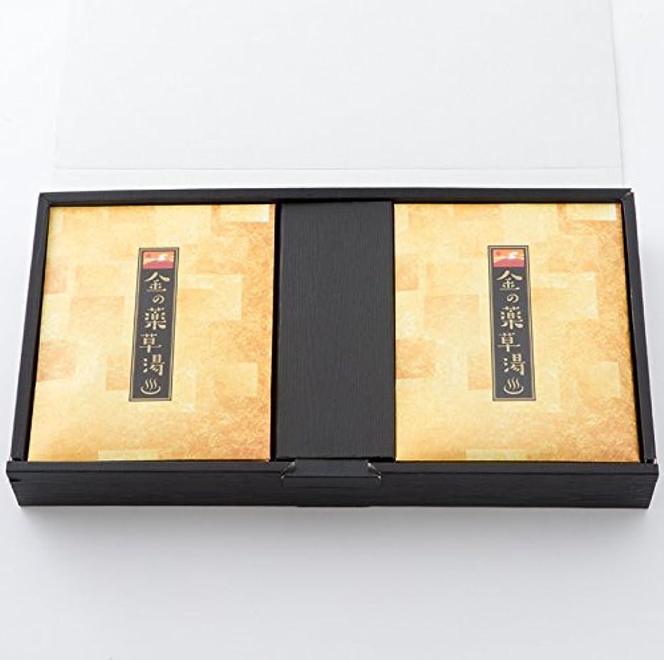 れんがタックル無線金の薬草湯ギフト (8包入り)