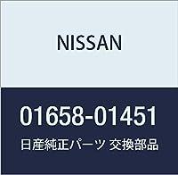 NISSAN (日産) 純正部品 プラグ 品番01658-01451