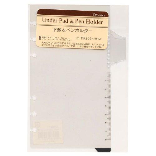 レイメイ藤井ダヴィンチリフィル下敷&ペンホルダー聖書DR266