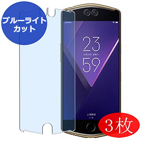 【3 Pack】 Synvy Anti Blue Light Screen Protector for Meitu V6 Screen Film Protective Protectors [Not Tempered Glass]