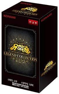 韓国版 遊戯王 LEGEND COLLECTION BOX