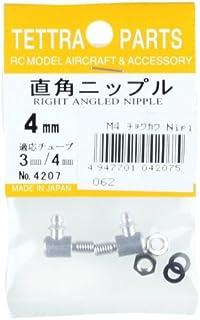 テトラ 4mm直角ニップル (3φチューブ用) 04207