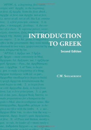 Compare Textbook Prices for Introduction to Greek Ancient Greek Edition 2nd Edition ISBN 9781585101849 by Shelmerdine, Cynthia W.