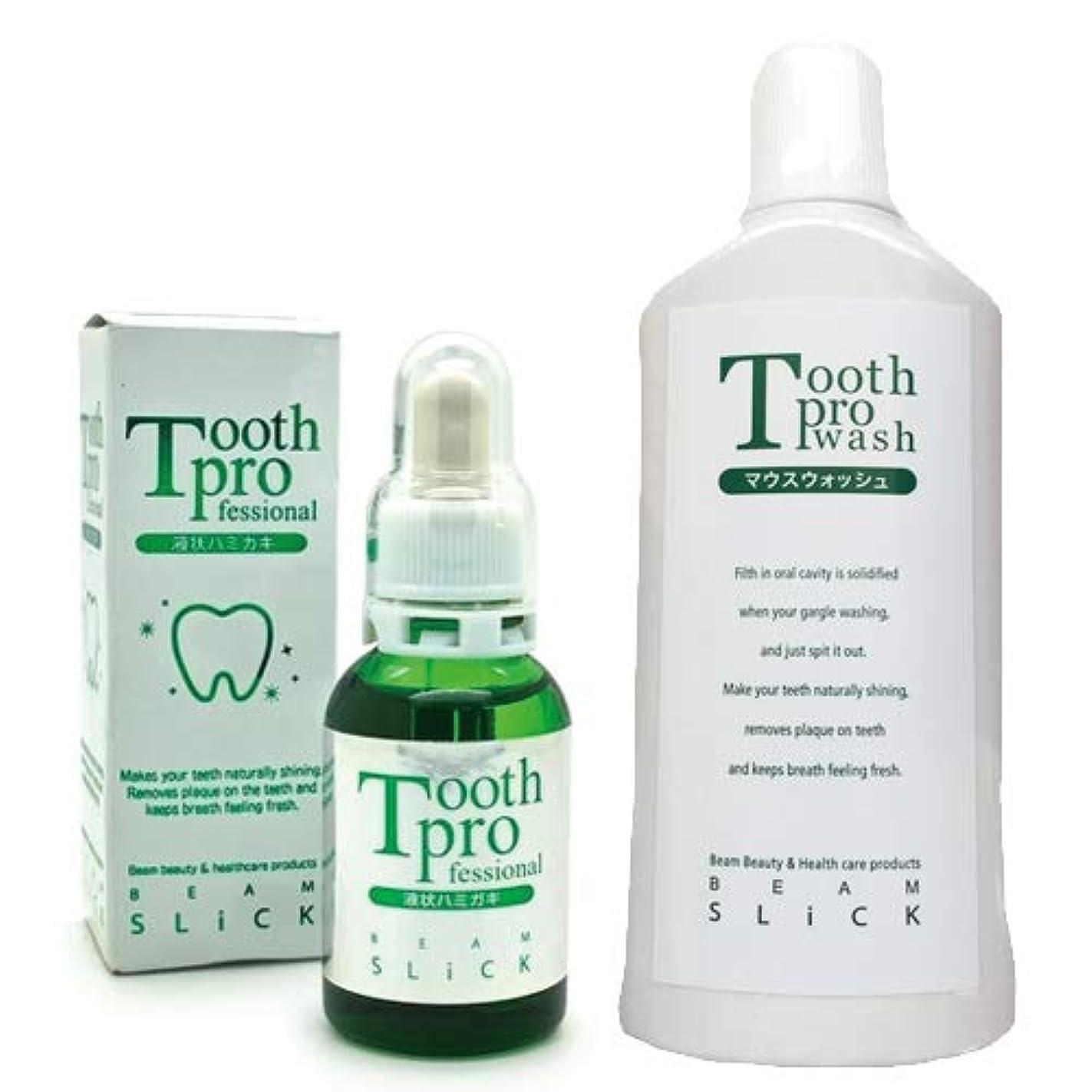 トマト終了しました人間トゥースプロウォッシュ(Tooth Pro wash)500mL + トゥースプロフェッショナル(tooth professional) 20mL セット
