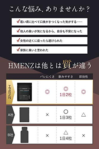 HMENZ『001』