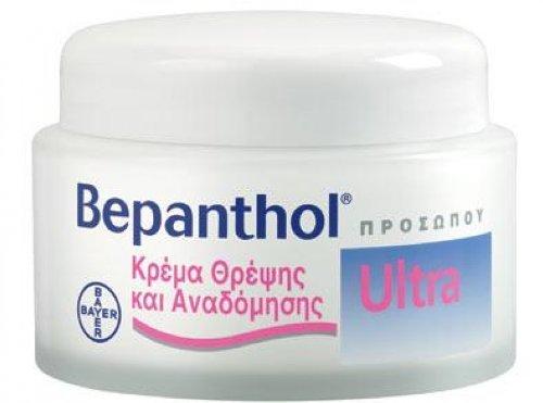Bepanthol Ultra Nourishment and regeneration face cream 50ml