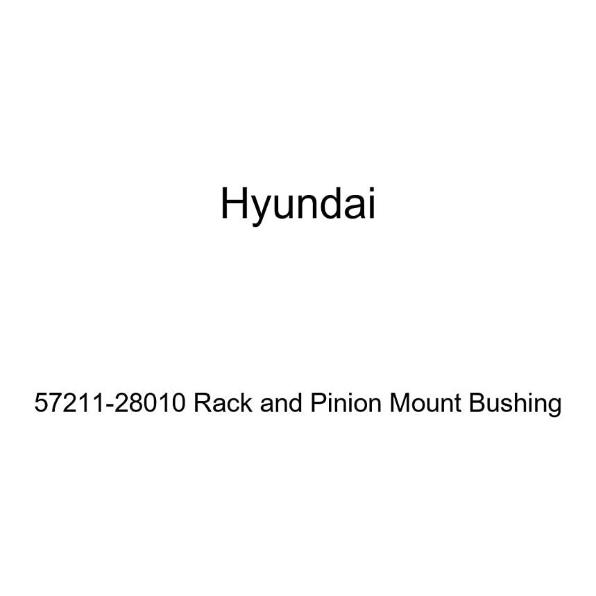 Hyundai 57211-28010 Rack and Pinion Mount Bushing