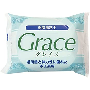 [グレイス] 樹脂風粘土