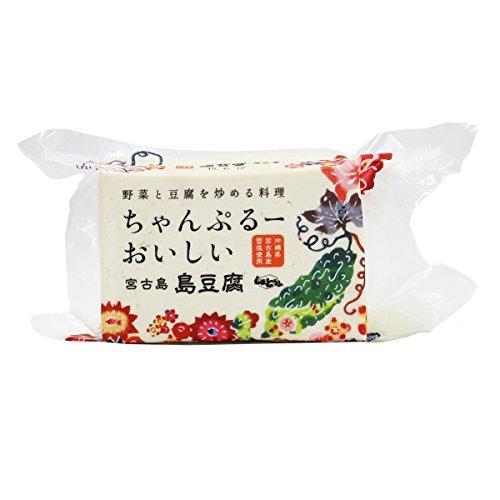 ちゃんぷるーおいしい島豆腐 (中) 400g×3個 宮古島しまとうふ 大豆本来の旨みをいかした深みのある味わい 沖縄の島豆腐特有の食感 雪塩入りでミネラルも豊富な伝統的なお豆腐