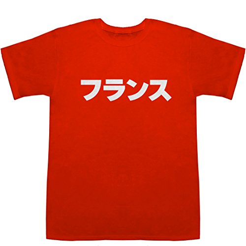 フランス France T-shirts レッド S【フランス語 辞書】【フランス代表】