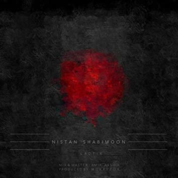 Nistan Shabimoon