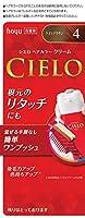 ホーユー シエロ ヘアカラーEX クリーム 4 (ライトブラウン) 1剤40g+2剤40g [医薬部外品]×4個