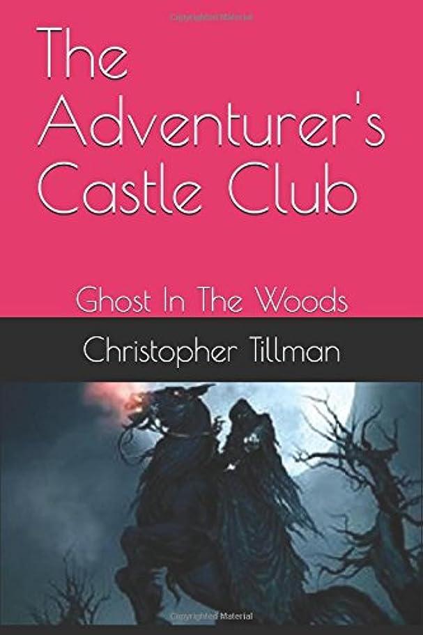バリケード成り立つ安らぎThe Adventurer's Castle Club: Ghost In The Woods