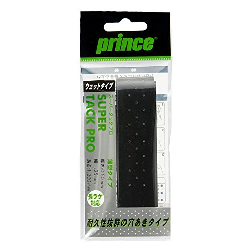 Prince(プリンス)『SUPER TACK PRO(OG111)』