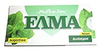 Chios Elma Mastic Gum Spearmint Flavor 3x10 Pieces / 3x14gr - From 100% Fresh Original Xios (Masticha or Mastixa) by ELMA