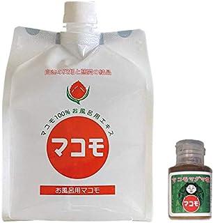 お風呂用マコモ(1000ml)+「マコモマグマ塩」プレゼント付き