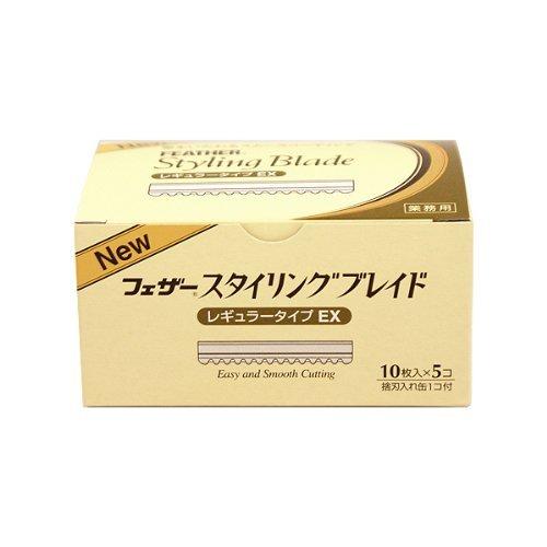 フェザー スタイリングブレイド レギュラータイプEX 10枚入(CGEX-10)【5個セット】