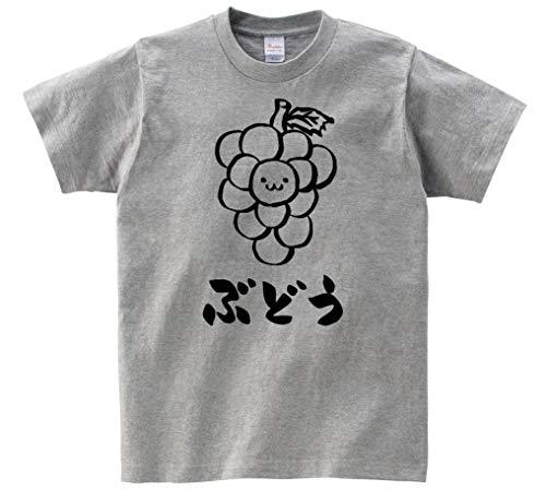 ぶどう ブドウ 葡萄 野菜 果物 筆絵 イラスト おもしろ Tシャツ 半袖 グレー L
