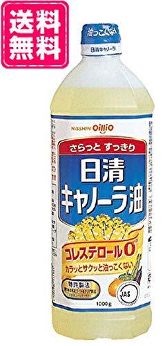 日清 キャノーラ サラダ油 1000g 24本 (8本×3箱)