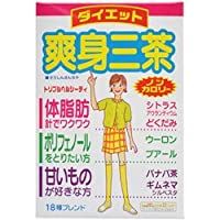 【山本漢方製薬】爽身三茶 10g×22包 ×10個セット