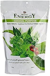 General Purpose Fertilizer - 1 kg - Plant Fertilizer