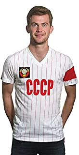 CCCP Captain Camiseta