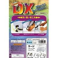 DXサイクルカバー ラージサイズ