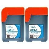 HAR C/シアン-2本セット [EPSON]ハリネズミ 新互換インクボトル 取扱説明書付き 1年保証【A.I.S製品】