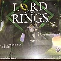 ロードオブザリング 指輪物語 ボードゲーム 人生ゲーム カプコン