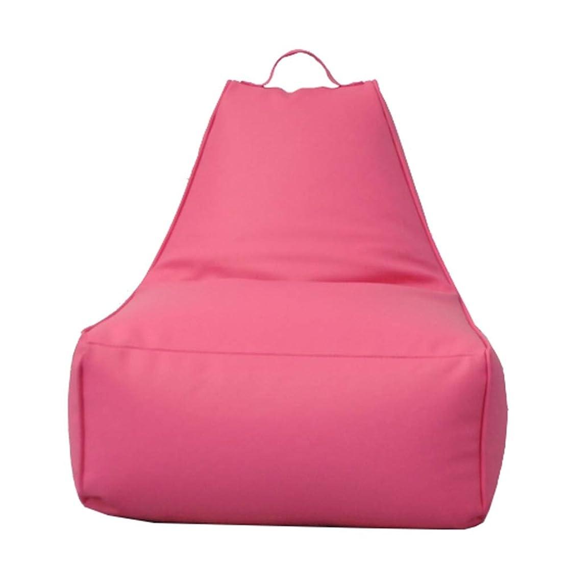 貢献家事貢献ソファー 子供たちは豆袋の椅子やお手玉の部屋を洗って、単一の怠惰な革のソファを扱います ふあふあフロアチェア (色 : ピンク, サイズ : 55*55*50cm)