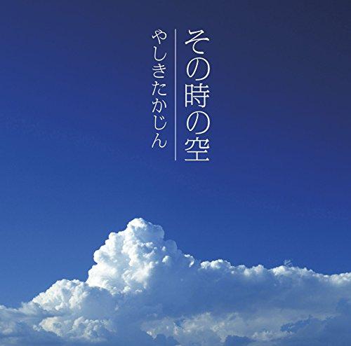 大阪恋物語(ニュー・ヴォーカル)