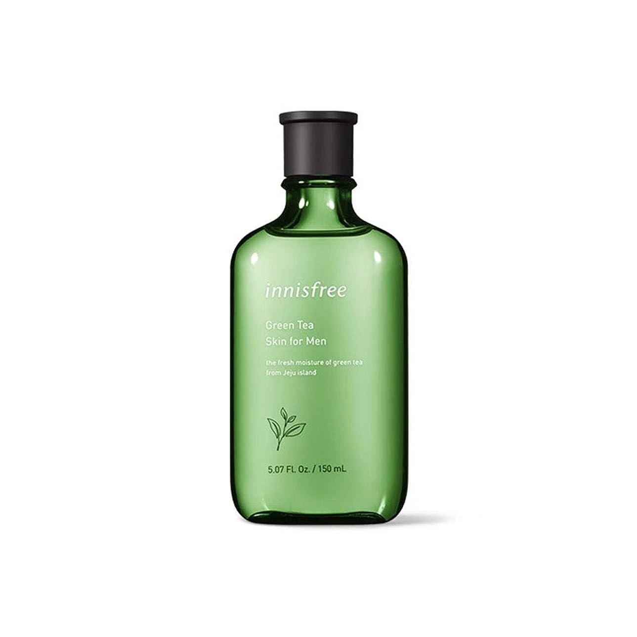 ハーブ本気順番イニスフリー Innisfree グリーンティースキンフォーメン(150ml) Innisfree Green Tea Skin For Men(150ml) [海外直送品]