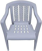 كرسي شهيد البلاستيكي ميامي - كرسي للذراع للمنزل - المكاتب، كراسي داخلية وخارجية - كراسي بلاستيكية متعددة الألوان - كراسي ا...