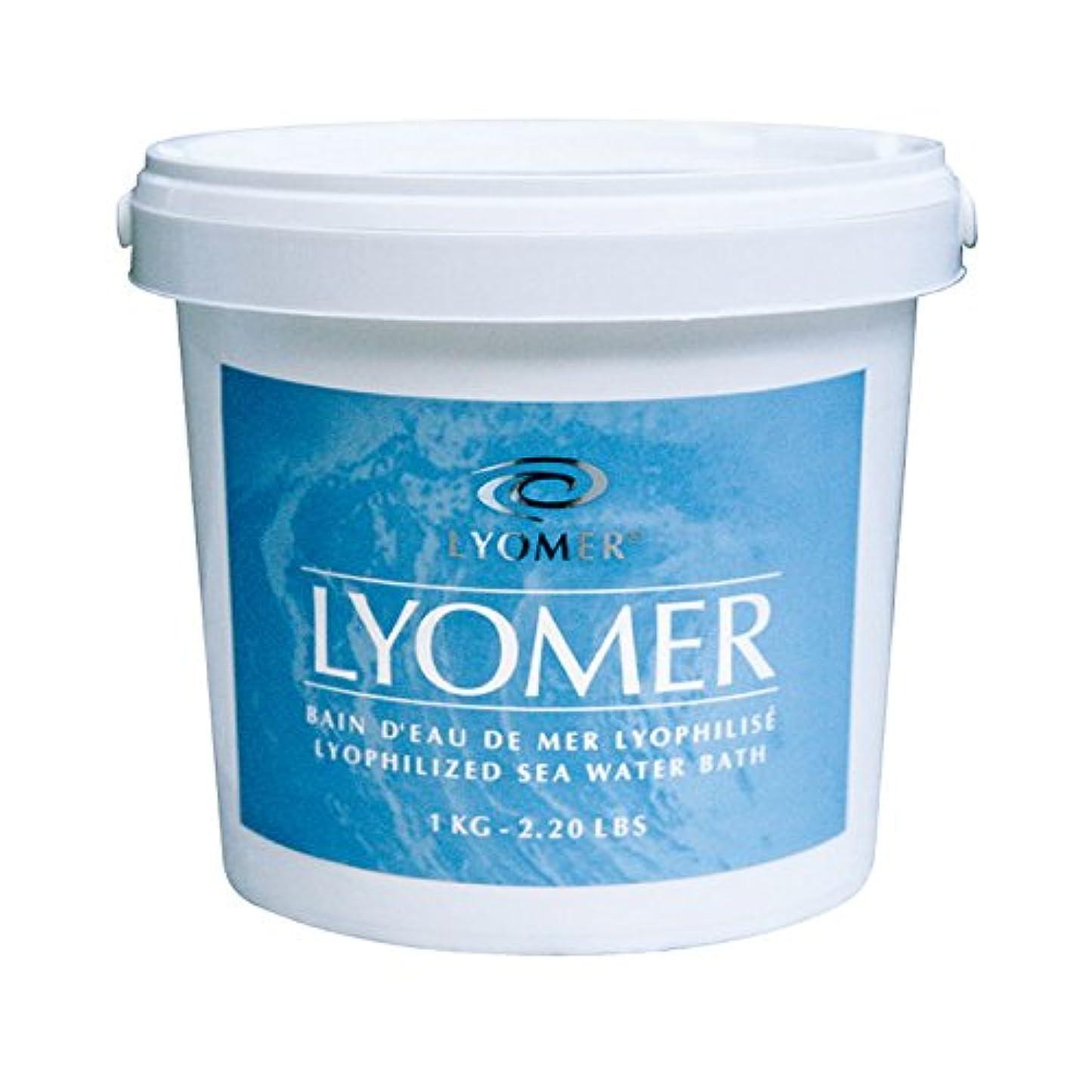 精通した媒染剤緩むリヨメール ロゼ 1kg