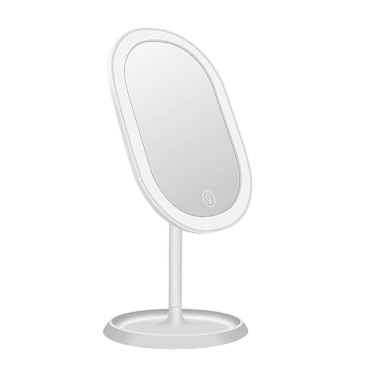 ビヨン光電なめるHD化粧鏡 - スマート3トーンの光が白いランプデスクトップストレージ補助光の贈り物ミラーと化粧鏡を導きました (色 : 白い)