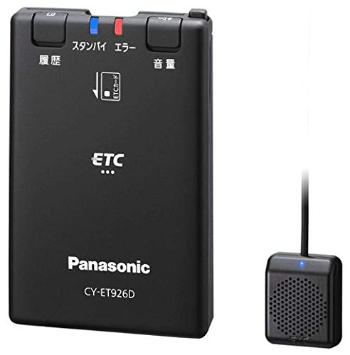 セットアップ込み!Panasonic・CY-ET926D・アンテナ分離型・音声案内タイプ《四輪車専用/ETC車載器》新セキ...