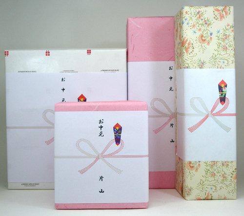 明山窯『焼酎サーバー【七寸長series】羽ばたきふくろう2.2L』