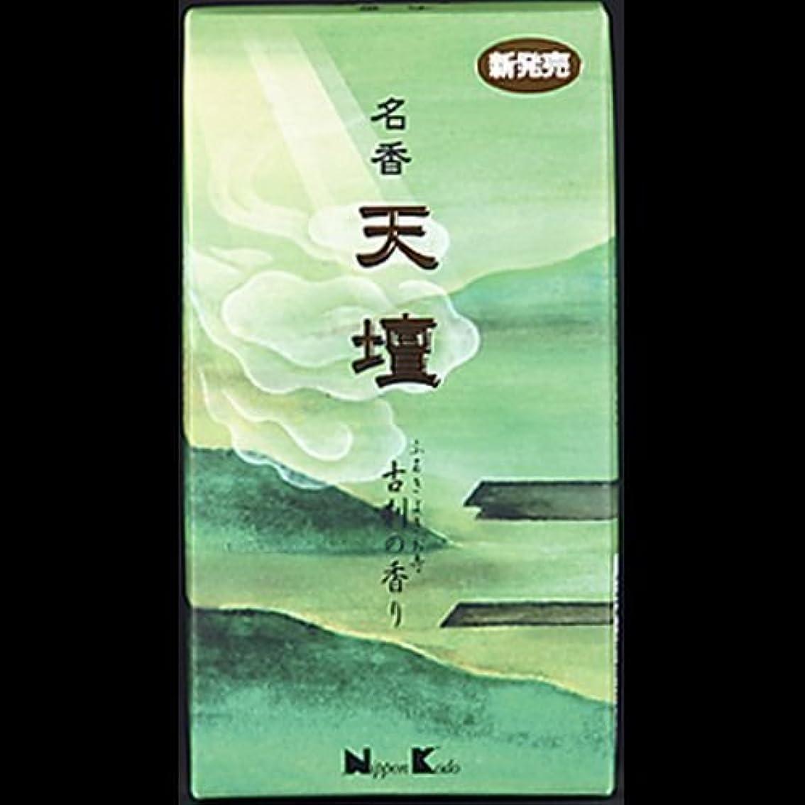 天の自伝神社【まとめ買い】名香天壇 古刹の香り バラ詰 ×2セット