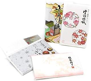 Amazon.co.jp: 懐紙