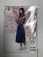 小坂菜緒 サインフォト5枚セット