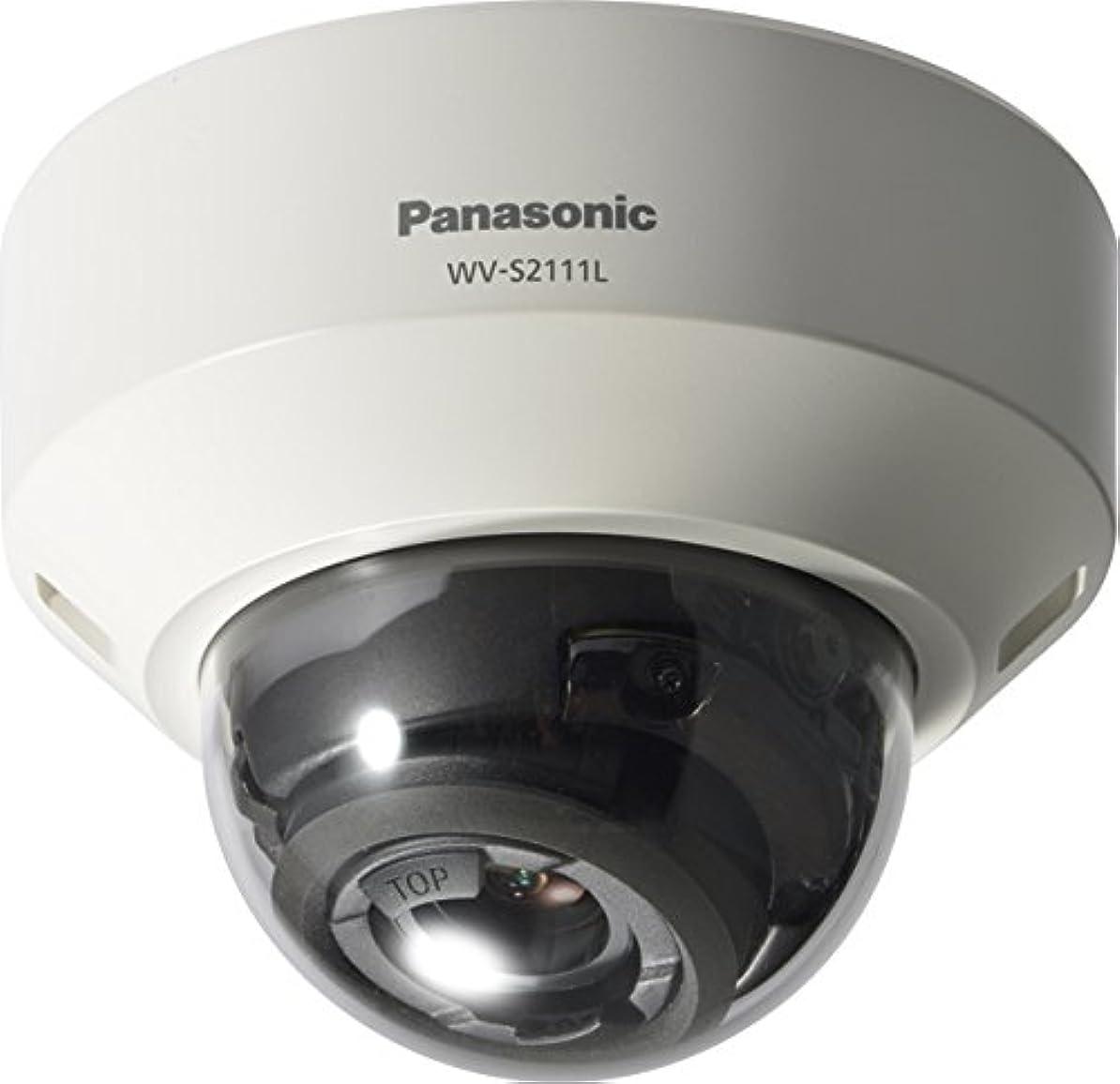 パトロン会員泥パナソニック WV-S2111L 屋内HDドームネットワークカメラ(IR LED)