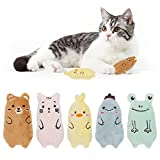 PUPTECK Pillow Style Catnip Flush <span class='highlight'>Toy</span> 5 Pack for <span class='highlight'>Cats</span> Kitten - Soft PP Fabric Teething <span class='highlight'>Chew</span> <span class='highlight'>Toy</span> for Indoor and Interactive with Adorable <span class='highlight'>Animal</span> Face, Bite Resistant